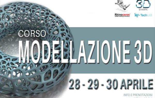 Corso Modellazione 3D: livello base